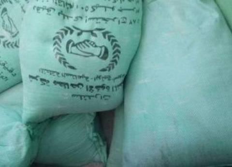 ضبط ثلاجة تبريد ومخبز حر في الإسكندرية بدون ترخيص