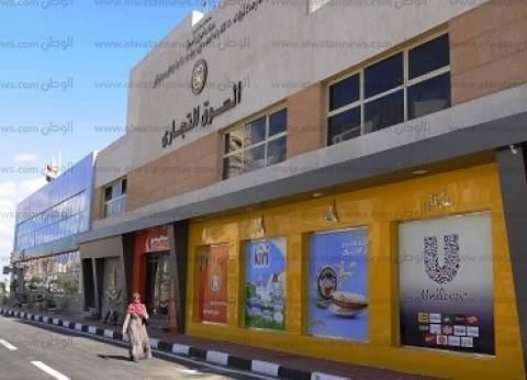 عام على تغيير الحياة.. أهالى عشش الإسكندرية «شكل تانى» بعد الانتقال لـ«العمارات»