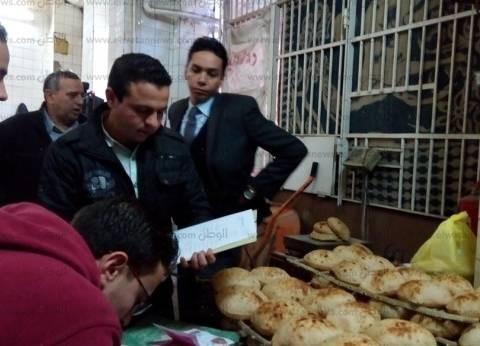 الرقابة الإدارية تشن حملة مكبرة على المخابز البلدية بمدينة شبين الكوم