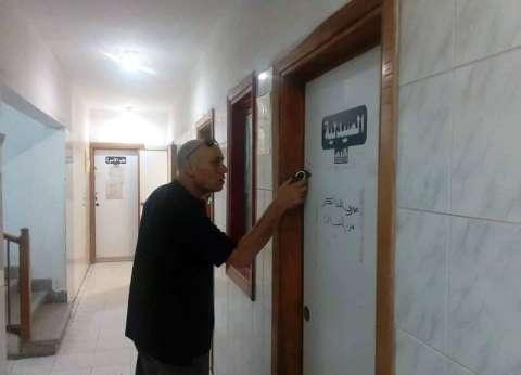إحالة جميع العاملين بمركز شباب قرية طنبارة إلي النيابة الإدارية