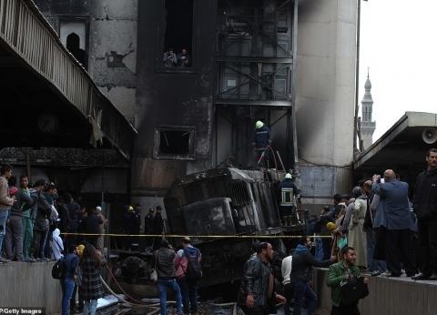 بعد حريق محطة مصر.. تعرف على حكم الشرع تجاه «المفقود» ومتى يصبح ميتا؟