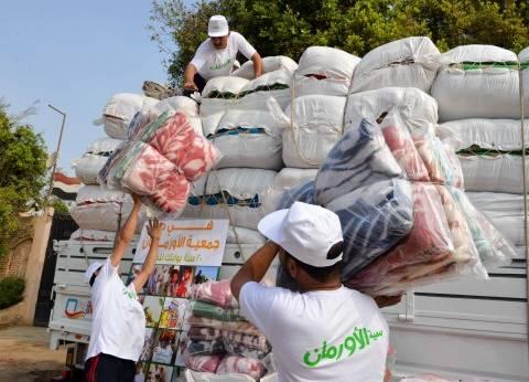 """""""التضامن الاجتماعي"""": توزيع 2000 بطانية بمطروح"""