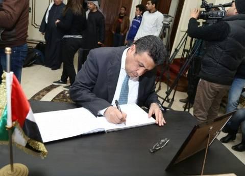 """سفير مصر بالكويت لـ""""الوطن"""": المشاركة في تصويت الاستفتاء """"مبشرة"""""""