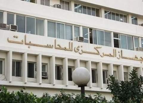 «المركزى للمحاسبات» يكشف المستور فى مخالفات مدينة الإنتاج الإعلامى