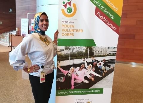 """""""مي"""" تشارك في """"محاكاة الاتحاد الإفريقي"""" بمنتدى شباب العالم: التقييم مهمة المتطوع"""
