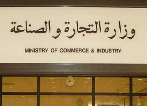 مليون و943 ألف جنيه إيرادات الغرفة التجارية بجنوب سيناء في 2014