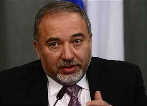 ليبرمان يلوح بعملية عسكرية مؤلمة وواسعة النطاق ضد غزة