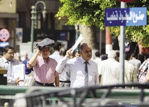 حالة الطقس اليوم الأحد 11-8-2019 في مصر والدول العربية
