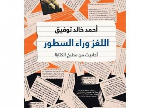 """أحمد خالد توفيق و""""اللغز وراء السطور"""".. كان ينتظر الموت منذ سنوات"""