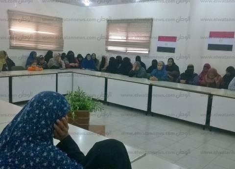 """""""العنف ضد المرأة"""".. دورة تدريبية ينظمها المجلس القومي في مطروح"""