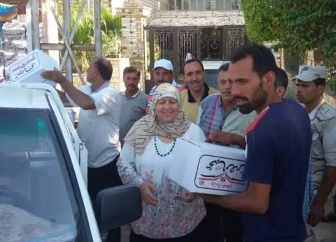 """القوات المسلحة توزع كراتين """"تحيا مصر"""" بـ40 جنيها في المنزلة بالدقهلية"""