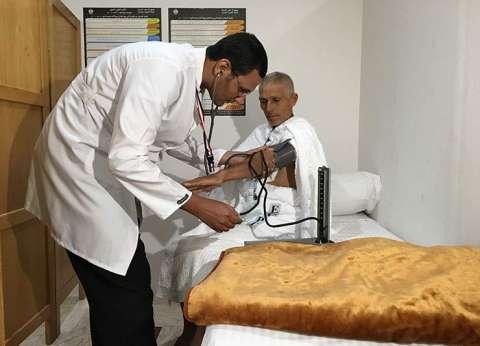 تعرف على أماكن عيادات البعثة الطبية للحج بمكة المكرمة والمدينة المنورة
