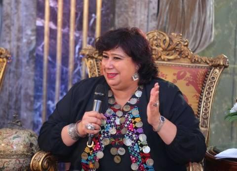 """وزيرة الثقافة: سعيدة بإقامة """"القاهرة السينمائي"""" في دار الأوبرا"""