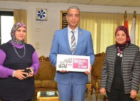 محافظ سوهاج: توفير كل الدعم لمجهودات ومبادرات المجلس القومي للمرأة