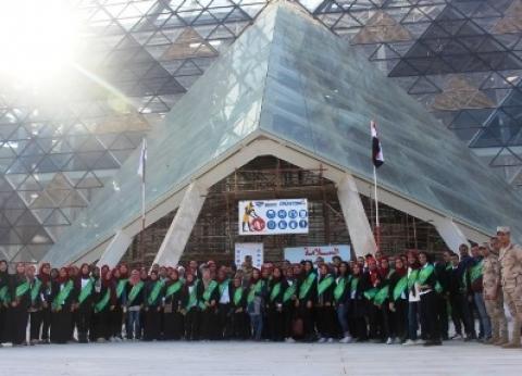 بـ3 مليارات جنيه.. أول مشروع سكني فندقي يجاور المتحف المصري الكبير