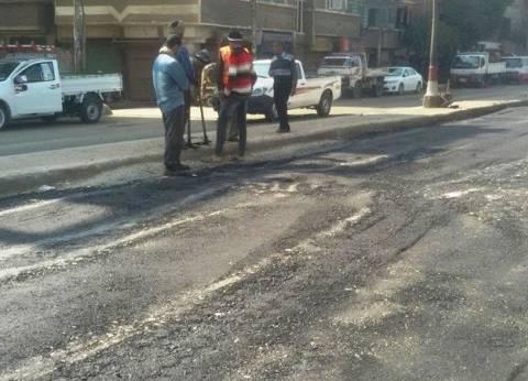 ترميم طريق كوبري عبود بمدينة أخميم بسوهاج