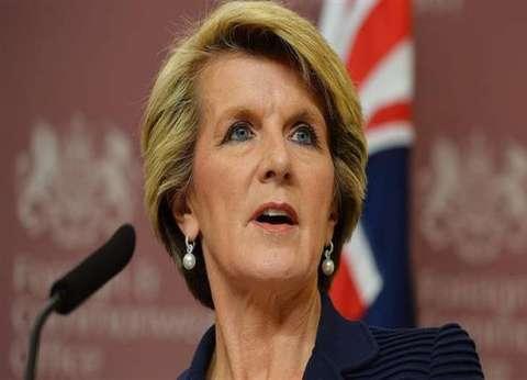 استقالة وزيرة خارجية أستراليا بعد فشلها في الترشح لمنصب رئيس الوزراء