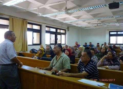 برنامج تدريبي لموجهي التربية والتعليم بكلية العلوم جامعة بورسعيد