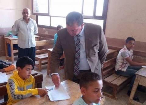 إحالة إدارة مدرسة للتحقيق بسبب عدم الانضباط ونظافة المدرسة بالفيوم