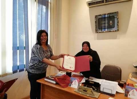 استقالة مقرر المجلس القومي للمرأة بالمنيا لأسباب عائلية