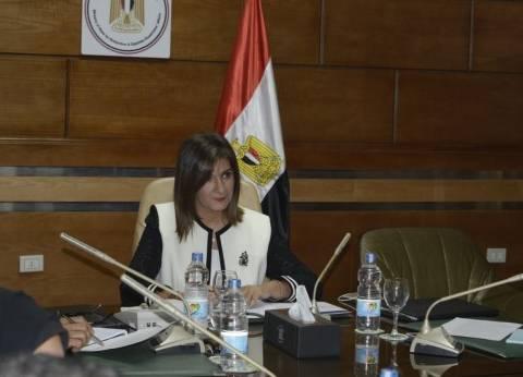 وزيرة الهجرة تهنئ صيادين مصريين كرمهما رئيس الوزراء اليونان لشجاعتهما