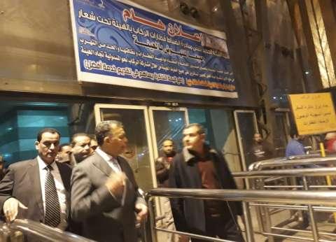 """بعد استقالة """"عرفات"""".. عاملون بمحطة مصر في حالة حزن: كان وسطنا كل يوم"""