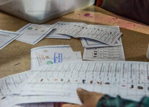 """دخول 8 مرشحين جولة الإعادة في """"مغاغة والعدوة"""" شمال المنيا"""