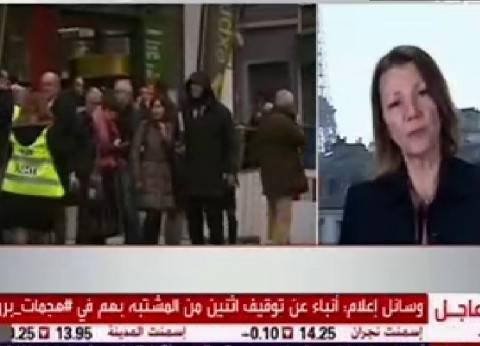 عاجل| العربية: أنباء عن اعتقال اثنين من المشتبه بهم في انفجارات بروكسل
