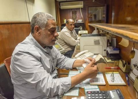 4.81 جنيه سعر شراء الريال السعودي في 9 بنوك اليوم