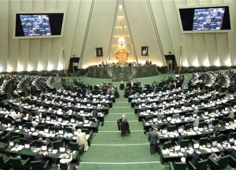 الاستخبارات الإيرانية تتهم جماعات إرهابية بالضلوع في تفجير البرلمان