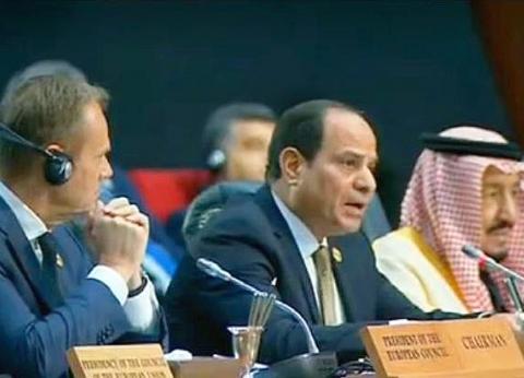 القمة العربية–الأوروبية تؤكد أهمية الحفاظ على الوصاية الهاشمية بالقدس