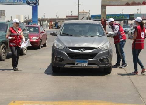 """ينظمها الهلال الأحمر.. انطلاق حملة """"صيف آمن"""" بمحافظات مصر"""