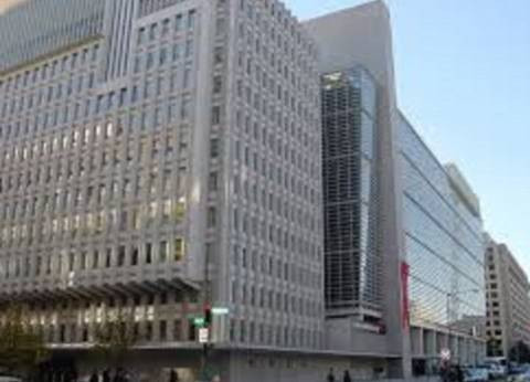 البنك الدولي: ارتفاع أسعار المعادن 11% في 2017 لتراجع المعروض