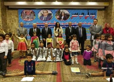 """""""تعليم البحيرة"""" تنظم احتفالية """"يوم في حب مصر"""" بحضور نائب المحافظ"""
