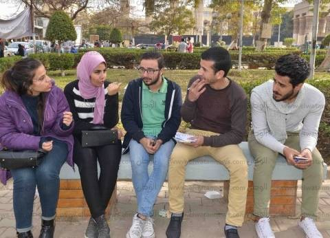 طلاب غاضبون من النظام الجديد: سبوبة لجمع مبالغ طائلة من الطلبة