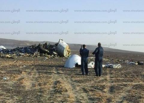 توسيع عمليات البحث والعثور على جثث 163 من ضحايا تحطم الطائرة الروسية