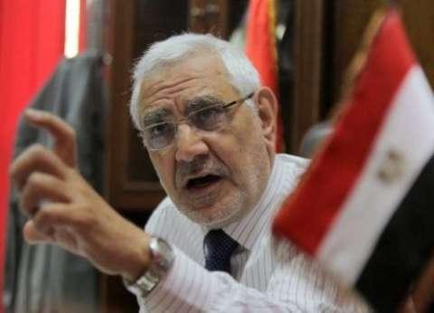حزب مصر القوية يعلن مقاطعته انتخابات النواب المقبلة
