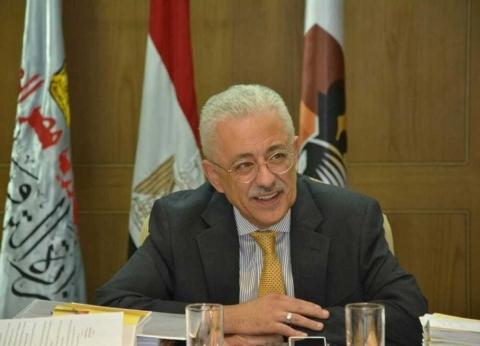 وزير التعليم ومحافظ القاهرة يفتتحان مدرسة ووحدة طبية في حلوان