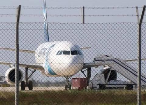 عاجل| مصادر ملاحية: آخر ظهور للطائرة المصرية قبل 40 دقيقة