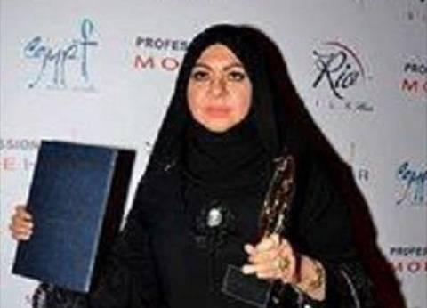 """وزير الثقافة الإماراتي يكرم """"المنصوري"""" ضمن أفضل 40 شخصية نسائية مؤثرة"""
