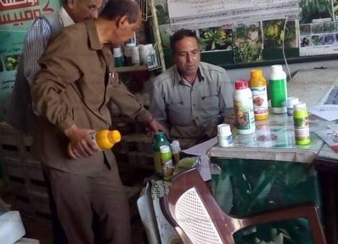 """""""زراعة القاهرة"""" تشن حملات توعية لأصحاب محلات المبيدات الزراعية"""