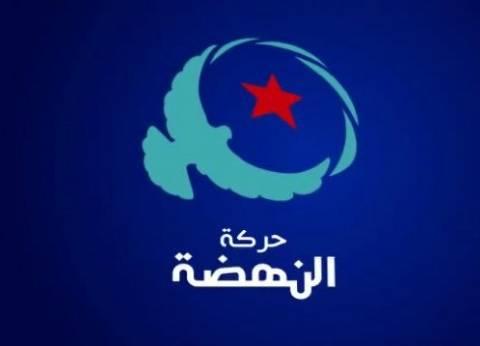 """""""النهضة"""" التونسية تدعو إلى الابتعاد عن """"تعطيل"""" مؤسسات الدولة"""