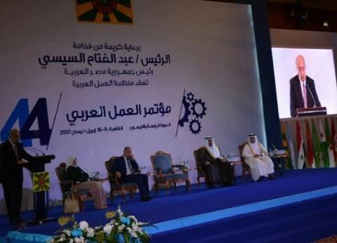 شريف إسماعيل: نثق في منظمة العمل العربية لمواجهة التحديات