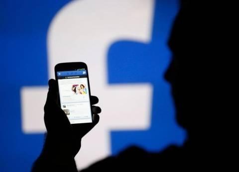 """الكونغو """"تخنق"""" مواقع التواصل الاجتماعي"""