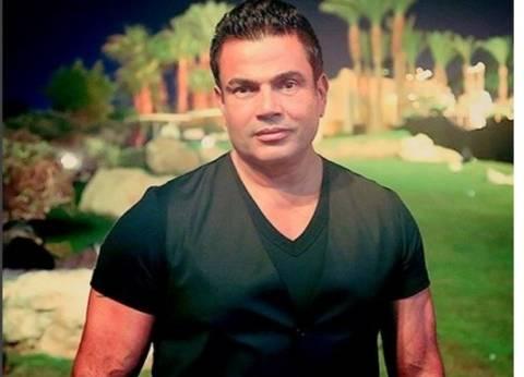 """عمرو دياب عن تفجير """"كنيسة طنطا"""": عزائي للمصريين وأهالي الشهداء"""