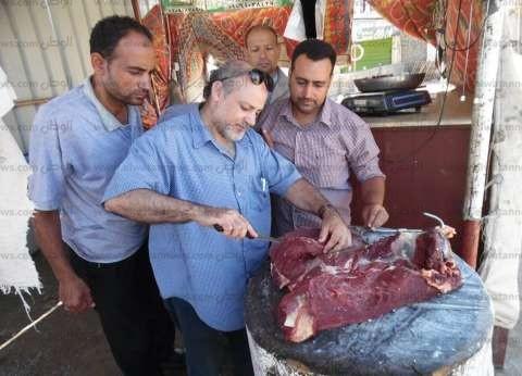 بالصور| حملة تموينية على شوادر اللحوم ومحلات الجزارة في الحامول