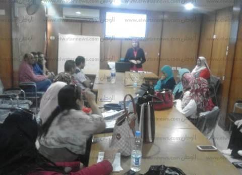 تدريب 42 طبيبا على تحسين الجودة بالوحدات الصحية في بني سويف