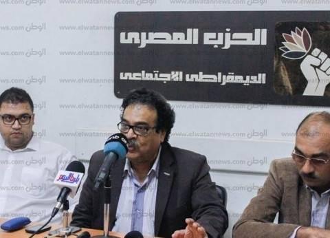 """""""المصري الديمقراطي"""": نوعية الخطاب الديني السائد تساعد على الإرهاب"""