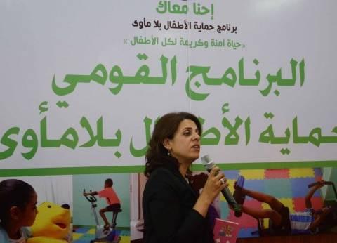 """""""تحيا مصر"""" يفتتح دار لرعاية الأطفال بلا مأوى في المنيا"""