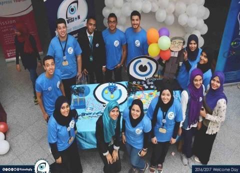 """8 أبريل.. منظمة """"Vision"""" تنظم فعاليات """"اكتشاف مواهب الطلاب"""" بالقرية الذكية"""